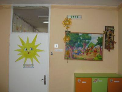 Слънце - Изображение 1