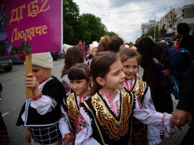 Участие в празника на Люлин - ДГ №152 Люляче - София, Люлин 1